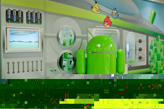 androidland5-e1323181606291